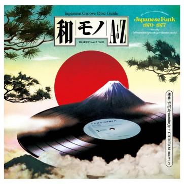 Wamono A To Z Vol II: Japanese Funk 1970-1977