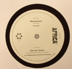 Maribayasa / Get Up James